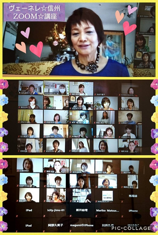 NHKオンラインカルチャー